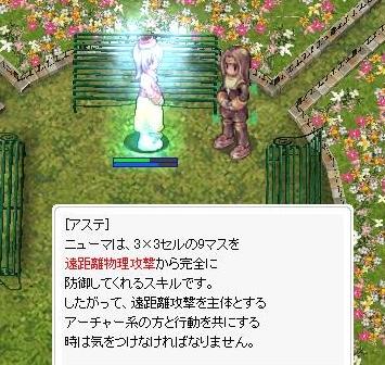f0075253_202363.jpg