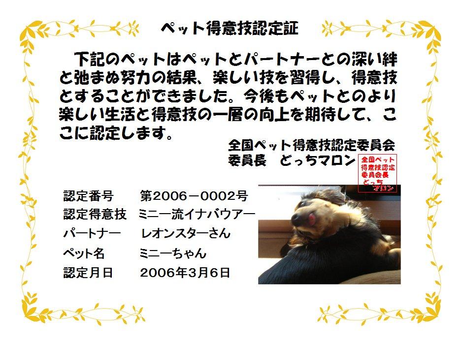 b0030756_20421626.jpg