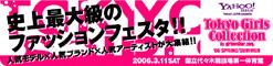e0052664_20572532.jpg