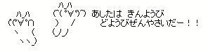 f0032664_4202466.jpg