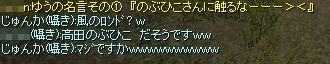 f0088869_17422889.jpg