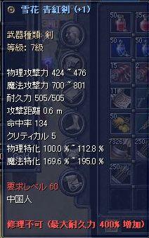 f0088869_2210276.jpg