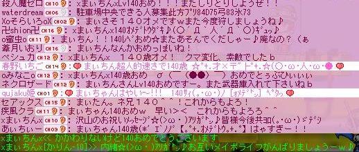 e0031771_20223526.jpg
