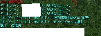f0074372_1585923.jpg