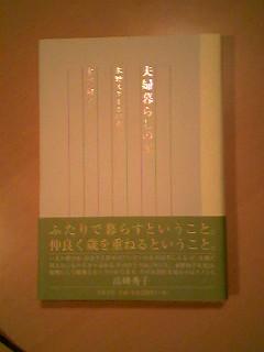 b0069175_13472093.jpg