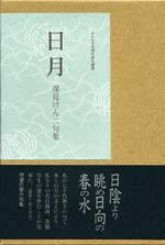 詩歌文学館賞_f0071480_2154454.jpg