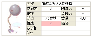 c0072582_0173715.jpg