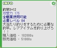 b0023589_21244015.jpg