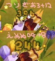 b0023589_21301546.jpg