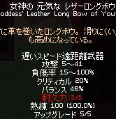 d0035190_5381449.jpg