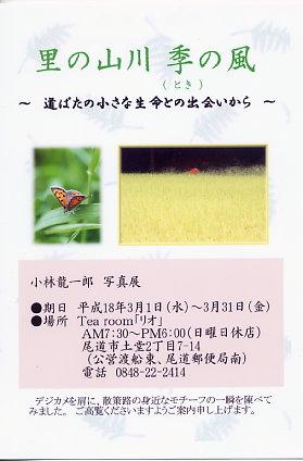 d0018195_2050242.jpg