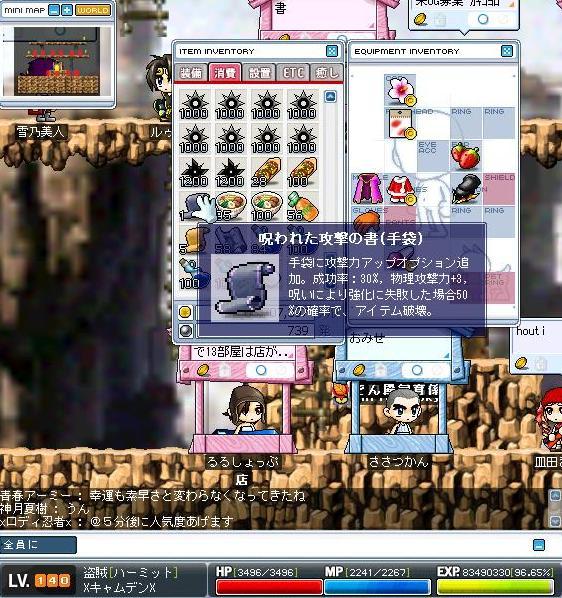 f0065195_2333852.jpg
