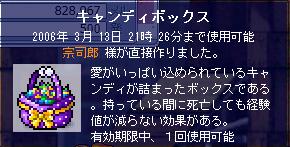 d0048397_2394017.jpg