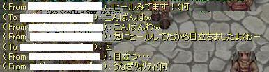 f0009297_21274210.jpg