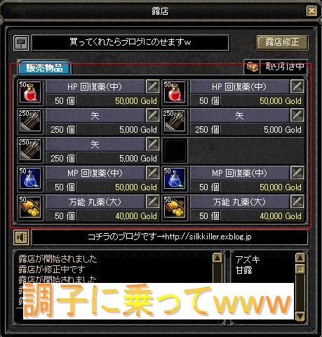 f0051099_121979.jpg