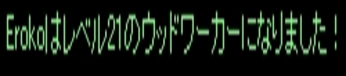 e0094401_8252428.jpg