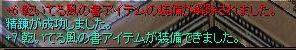 f0051113_0485159.jpg