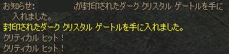 d0018216_13205825.jpg