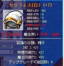 腕狩り_e0024628_12324375.jpg