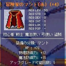 腕狩り_e0024628_12325482.jpg
