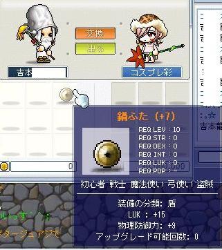 腕狩り_e0024628_12333619.jpg