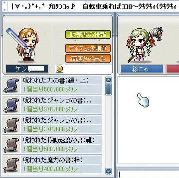 腕狩り_e0024628_13251476.jpg
