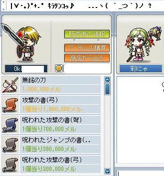 腕狩り_e0024628_13252493.jpg