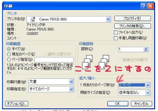 f0017329_1543712.jpg