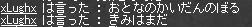b0001539_1422223.jpg