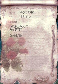 b0010543_20441333.jpg