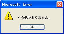 d0000654_06111.jpg