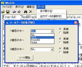f0066555_16201142.jpg