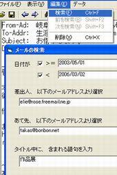 f0066555_1713329.jpg