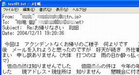 f0066555_903598.jpg
