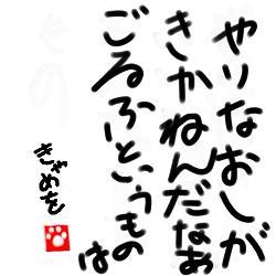 f0039380_15261074.jpg