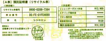 c0019483_17153289.jpg