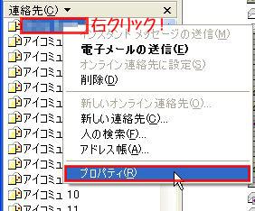 d0020290_16142032.jpg
