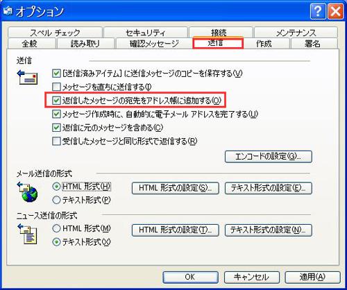 d0020290_162132.jpg