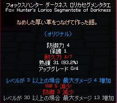 d0035190_23194980.jpg