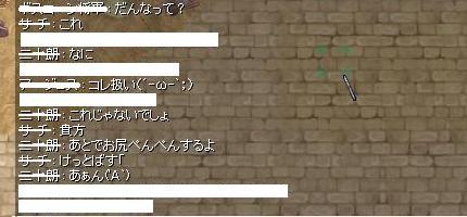 f0080899_0431211.jpg