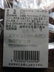 b0021101_14104163.jpg