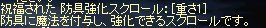 f0054106_14283990.jpg