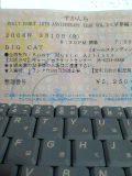 c0043315_1858196.jpg