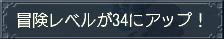 f0058015_54324.jpg