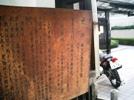 b0046017_21344196.jpg
