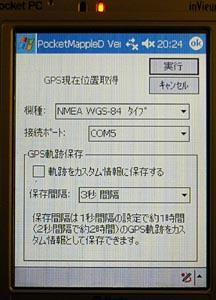 e0077517_19404934.jpg