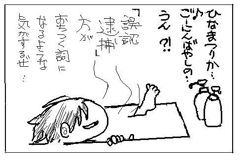 b0012031_540198.jpg