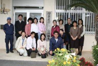 沖縄取材記Part2_f0016038_2357298.jpg