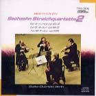 ベートーヴェン「第9」その後③ ベートーヴェン作曲、弦楽四重奏曲第16番 ヘ長調op.135_c0021859_1910571.jpg