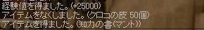 f0047359_20435988.jpg